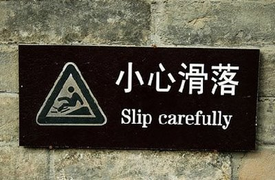 Slip Carefully Funniest Road Signs